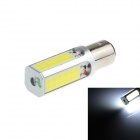 HJ-039 1157 24W 900lm 5000K  4-COB LED White Light Car Headlamp (10~30V)