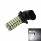 9006 / HB4 8W 550lm 120-SMD 1210 LED White Light Car Foglight / Headlamp / Tail Light (12V)