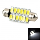 SENCART Festoon 39mm 4W 110LM 9500K Cool White 12-5730 SMD LED Car Light - Silver + Yellow