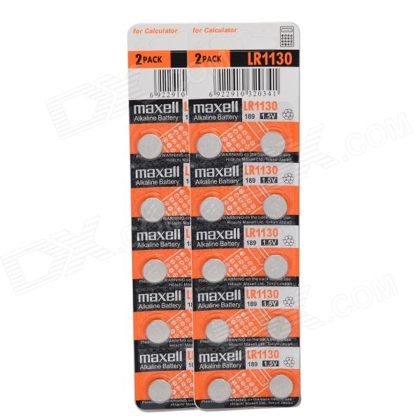 MAXELL 1.5V Alkaline LR1130 / AG10 Button Cell Batteries set (20 PCS)