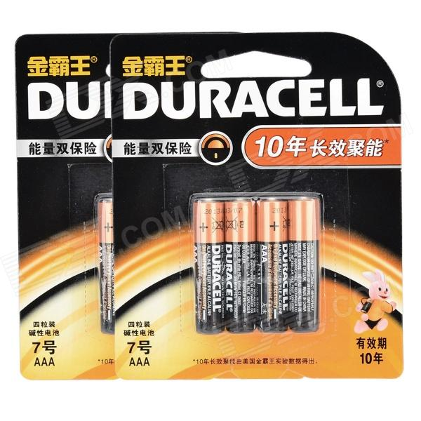 DURACELL AAA 1.5V Alkaline Batteries (8 PCS) ultrafire aaa 1 2v 800mah rechargeable ni mh batteries green black 4 pcs