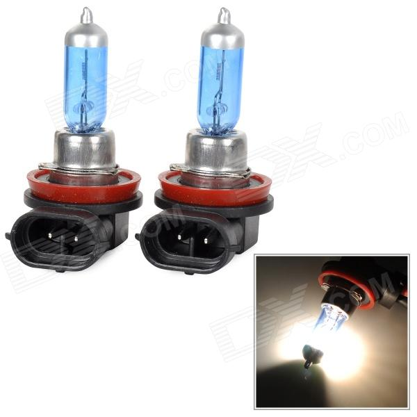 H8 35W 750lm 5000K White Light Halogen Lamp - Black + Blue (2 PCS / 12V)