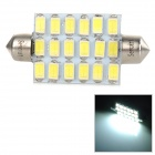 SENCART 44mm 18smd 5730 5W 180lm 9500K 18-5730 SMD LED Cool White Light Lamp (9~36V)