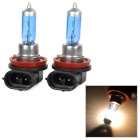 H11 55W 380lm 4200K White Car Halogen Lamps - Black + Blue (12V / Pair)