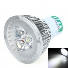 LUO V15 G5.3 3W 300LM 6000K 3 -LED White Light Spotlight - Silver (95~245V)