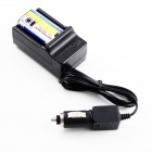 Car / AC Digital Camera Travel Battery Charger for Kodak CR-V3  - Black