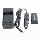 Car / AC Digital Camera Travel Battery Charger for Kodak Sony NP-FH50