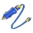 Car Cigarette Lighter Power Adapter + Micro USB Data Flat Cable Set - Blue + Yellow