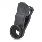 Universal 6X Zoom Optical Camera Lens Telescope for Mobile Phone - Black