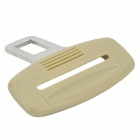 Universal ABS Car Safety Belt Buckle - Beige + Silver