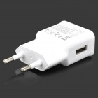 EU Plug Power Adapter w/ Micro 5pin Cable for Samsung i9300 - White
