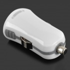 SC-055 5V 2.1A Mini USB Car Charger w/ Charging Cable for Samsung Galaxy S5 - White (12~24V)