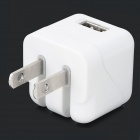Mini Portable Universal USB Output Flipping US Plug Power Adapter - White