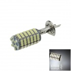 H1 8W 450lm 120-SMD 1210 LED White Light Car Foglight / Headlamp / Tail Light (12V)