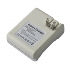 GOOD GD-912 Automatic Universal Charger for AAA / AA / 9V Ni-MH / Ni-Cd Battery - Grey (100-240V)
