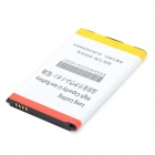 High Capacity 3.8V 2100mAh Replacemennt Battery for Samsung Note III Neo / N750 / N7505 / 7502