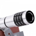 Universal 12X Zoom Lens Set for Cellphone