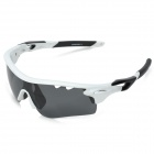 CARSHIRO E9559 Outdoor Cycling Polarized UV400 Protection Goggles - White + Black + Grey