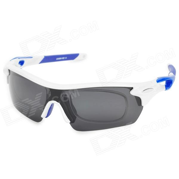 все цены на CARSHIRO E9369 Outdoor Sports Polarized UV400 Sunglasses - Grey + White + Blue онлайн