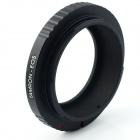 TAMRON-EOS Tamron Lens to Canon EOS Camera Adapter - Black
