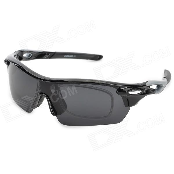 все цены на CARSHIRO E9369 Outdoor Sports Polarized UV400 Protection Sunglasses - Grey + Black онлайн