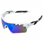 CARSHIRO E9559 Outdoor Cycling Polarized UV400 Protection Goggles - White + Black