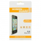 Protective PET Back + Screen Protector Set for IPHONE 4 / 4S - Transparent