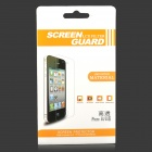 High Qualityh PET Screen Protector for IPHONE 5 / 5S - Transparent