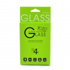 IIOZO Flat Sheet 0.3mm Front Premium Tempered Glass Screen Protector for IPHONE 4 / 4S - Transparent