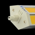 WaLangTing R7S 5W 420lm 3200K 3 x SMD COB LED Warm White Light Project Lamp - (85~265V)