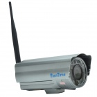 YianTime YT-WF5700LE 729P 1.0 MP HD Low Illumination Waterproof IP Camera w/ 9-IR LED / Wi-Fi