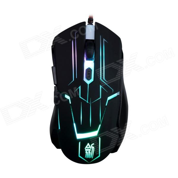JIANSHENGYIZU JS-X7 Professional 6-Key 1600DPI Wired Game Mouse - Black