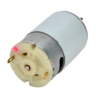 High Speed 545 6500 RPM DC Motor for Toys - Silver (DC 9~12V)
