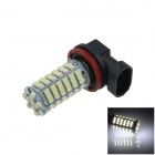 H11 7W 400lm 102-SMD 1210 LED White Light Car Foglight / Headlamp / Tail Light  (12V)