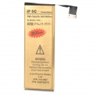 High Capacity 3.7V 2350mAh Li-ion Battery for IPHONE 5C -  Golden