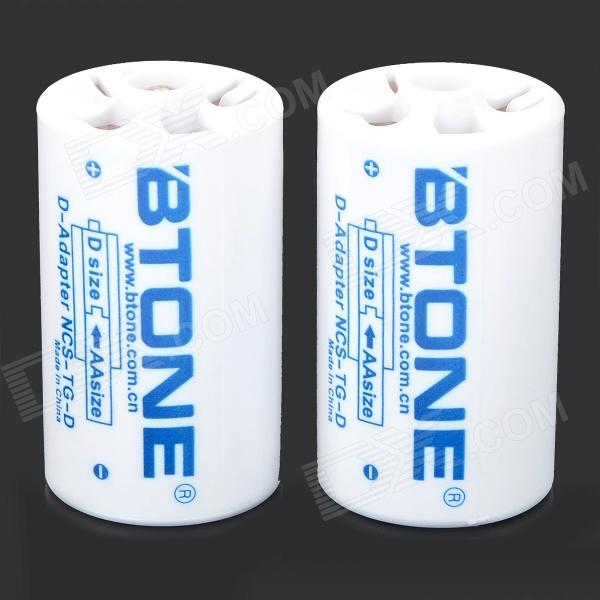 BTONE AA to Type-D Battery Adapter Converters - White + Sky Blue (2 PCS) blue sky чаша северный олень