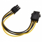 6-pin Male to Female Graphics Card Power Extension Cable - Black + White