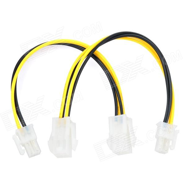 DIY CPU Power Supply 4-pin Extension Cable - White + Black (2 PCS)