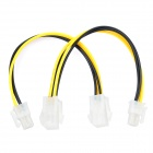 Jiahui DIY CPU Power Supply 4-pin Extension Cable - White + Black (2 PCS)