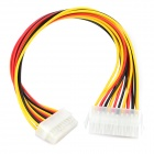 Jiahui 20-pin Male to Female ATX Power Supply Extension Wire - White + Red