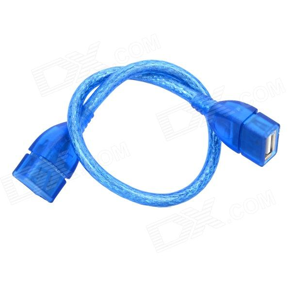 Jiahui USB 2.0 Female to Female Shielded Adapter Data Cable - Blue (30cm)