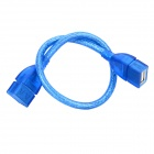 Jiahui USB 2.0 Female to Female Fielded Adapter Data Cable - Blue (30cm)