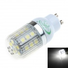 XYT-YM03 GU10 5.4W 540lm 6500K 27-SMD 5050 LED White Light Lamp w/ Acrylic Cover - Silver (85~265V)