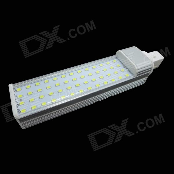 G24 10W 600lm 52-SMD 2835 LED White Light Lamp - White + Silver (AC 85~265V)