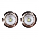 H7 25W 4-COB + 1-LED White Car Backup Light / Signal Light / Indicator Lamp (2 PCS)