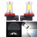 H11 25W 4-COB + 1-LED 1700lm White Car Backup Light / Signal Light / Indicator Lamp (2 PCS)