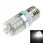 XYT-YM04 E27 5.4W 540lm 6500K 27-SMD 5050 LED White Light Lamp w/ Acrylic Cover - Silver (85~265V)