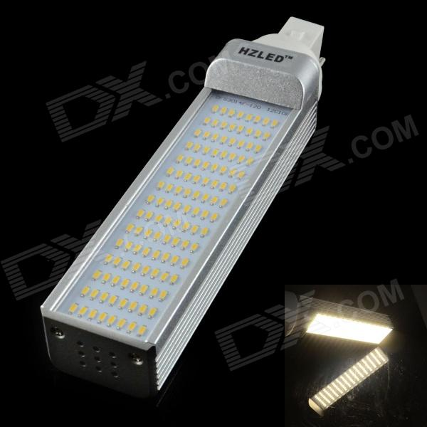 HZLED G24 12W 1200lm 6000K 120-SMD 3014 LED White Light Bulb - White + Silver (AC85-265V)