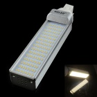 HZLED G24 12W 1200lm 3000K 120-SMD 3014 LED Warm White Light Bulb - White + Silver (AC 85-265V)
