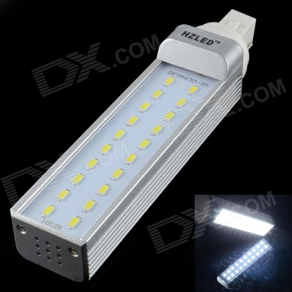HZLED G24 10W 1000lm 6000K 20-SMD 5630 LED White Light Bulb - White + Silver (AC85-265V)